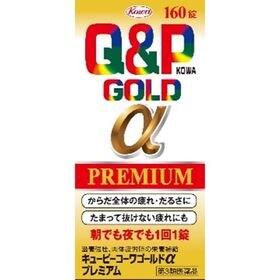 【第3類医薬品】キューピーコーワゴールドαプレミアム 160...