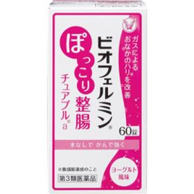 【第3類医薬品】ビオフェルミンぽっこり整腸チュアブルa 60...