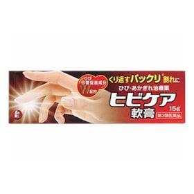 【第3類医薬品】ヒビケア軟膏a 15g ひび あかぎれ治療薬