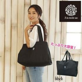 【ブラック】クール保冷ファッションバッグ