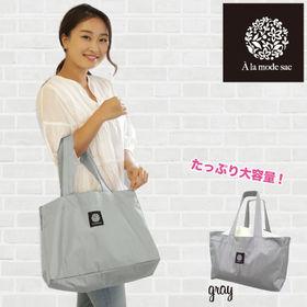 【グレー】クール保冷ファッションバッグ