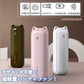 【ブラウン×2個セット】デザインが可愛い 折り畳み式ハンディ...