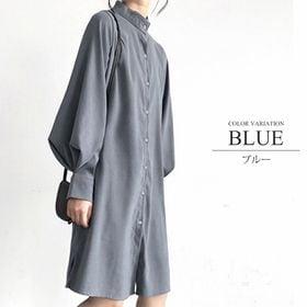 【ブルーM】バルーンスリーブシャツワンピース