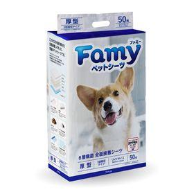 Famy(ファミー)ペットシーツ厚型/ワイド/200枚/三回...