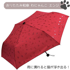 【エンジ】レディース おりたたみ 和傘 わにゃんこ 和柄 猫...