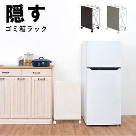 【ホワイト】分別ごみ箱ラック 横型