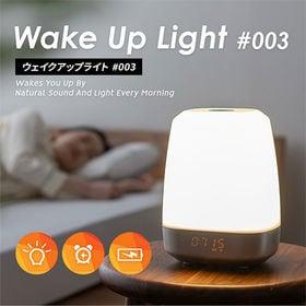 ウェイクアップライト ♯003 (USBケーブル付)