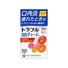 【第3類医薬品】トラフル BBチャージa 120錠