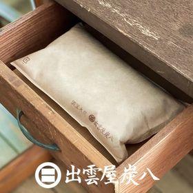 調湿木炭「炭八」タンス用×5袋
