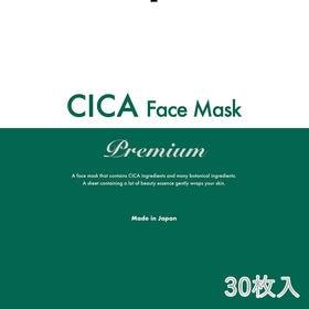 CICA FaceMask  Premium 30P (シカ...