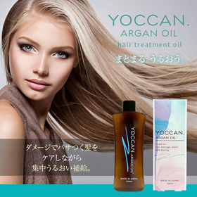 YOCCAN ARGAN OIL100ml <洗い流さないト...