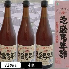 【720ml×4本】<黒麹醗酵クエン酸飲料>泡盛百年酢