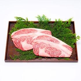 吟醸牛リブロースステーキ〔リブロースステーキ300g×2枚〕