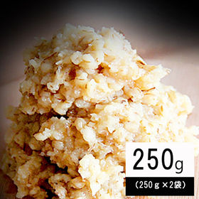【250g×2袋】井伊味噌 (250g×2袋)
