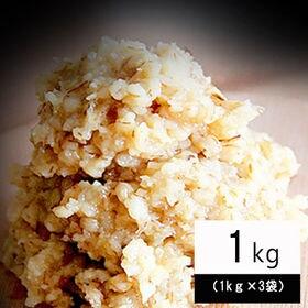 【1kg×3袋】井伊味噌 (1kg×3袋)