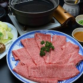 松阪牛しゃぶしゃぶ(ロース・肩ロース)〔300g〕
