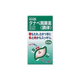 【第2類医薬品】タナベ胃腸薬<調律> 60錠 トリメブチンマ...