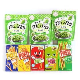 【8コ】miino(ミーノ)そら豆とプリッツセット