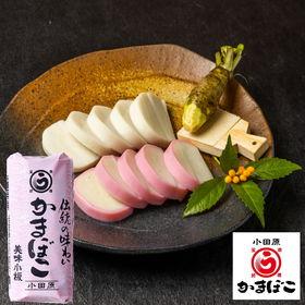 【6個】小田原の老舗「丸う田代」美味小板  赤(冷凍)