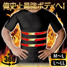 【M-L/ブラック】筋肉男子最強ウェア