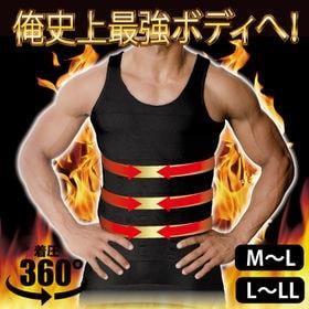 【L-LL/ブラック】筋肉男子最強タンク