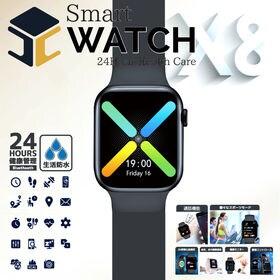 SmartWatch X8 スマートウォッチクロスエイト H...