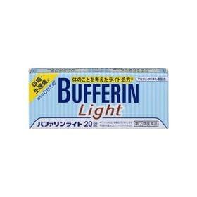 【指定第2類医薬品】バファリンライト 20錠 解熱鎮痛 アス...