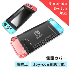 Nintendo Swich  保護カバー