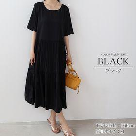 【ブラックL】ティアードワンピース