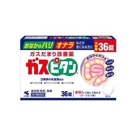 【第3類医薬品】ガスピタンa 36錠 お腹の張り ジメチルポ...