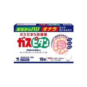 【第3類医薬品】ガスピタンa 18錠 お腹の張り ジメチルポ...