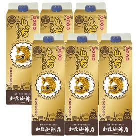 【計6L(1L×6本)】しゃちブレンドアイスコーヒーリキッド