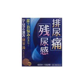 【第2類医薬品】ツムラ漢方猪苓湯エキス顆粒A 12包