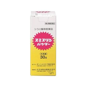 【第2類医薬品】スミスリンパウダー 30g シラミ駆除