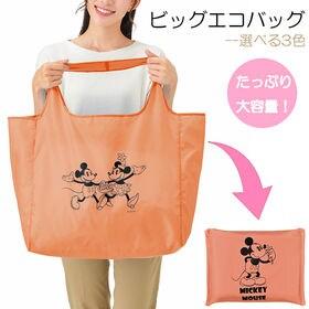 【オレンジ】みんなのキャラクター  ビッグエコバッグ1個