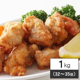 もも肉使用!自慢の唐揚げ1kg※2セット申込で1kg進呈!☆...