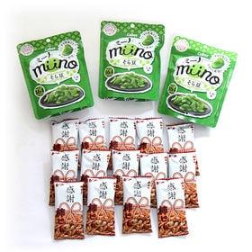 【17コ】カルビー miino(ミーノ)そら豆と感謝柿ピーセ...