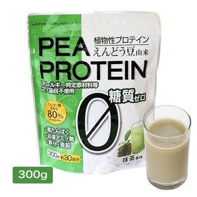えんどう豆プロテイン 抹茶味 300g  ※賞味期限2022...