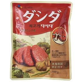 CJ 牛肉ダシダ(500g) ×1袋