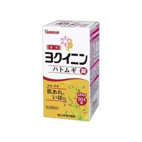 【第3類医薬品】山本漢方ハトムギ錠 504錠