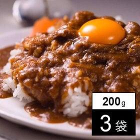 【3袋】「spice 32」関西で有名な激辛カレー店のレトル...