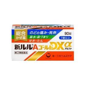【指定第2類医薬品】新ルルAゴールドDXα 90錠