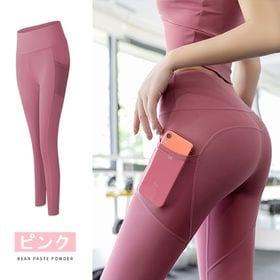 【ピンク/XL】ポケット付 ヨガレギンスパンツ 7725