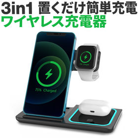 【ブラック】ワイヤレス充電器 充電スタンド Qi急速充電