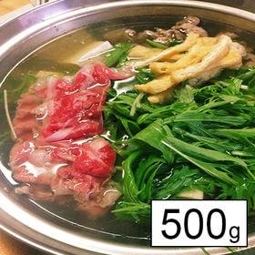 【500g】黒毛和牛 カッパ 切り落とし(1.2ミリ)500...
