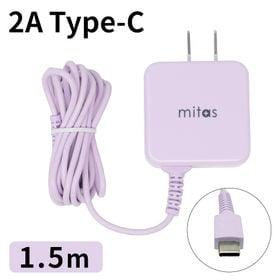 [ライラック] Type-C ケーブル 一体型ACアダプター...