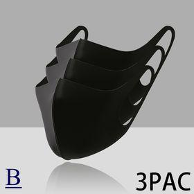 【ブラックB/F】紐調節可能・レギュラー2type UPF5...