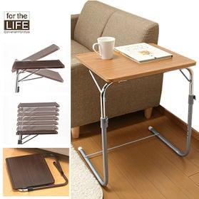 【ナチュラル】角度調節折りたたみサイドテーブル