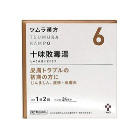 【第2類医薬品】ツムラ漢方十味敗毒湯エキス顆粒 48包