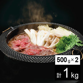 【計1kg/牛500g・豚500g】国産牛肉、豚肉すき焼き食...